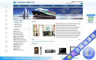 外贸网站模板蓝色1