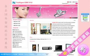 外贸网站模板粉色