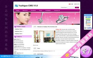 外贸网站模板紫色1