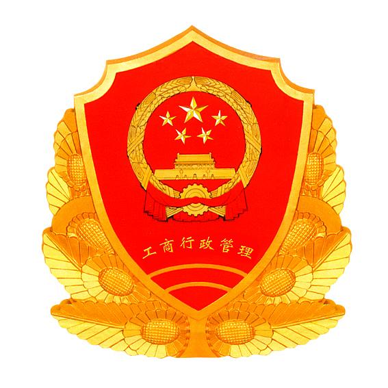 国家工商行政管理局局徽(新工商徽)图片素材